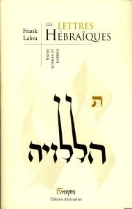 Livre.LesLettresHébraïques